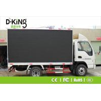 Outdoor Rental Truck Mounted LED Display Screen For Business Manufactures