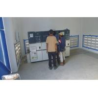 Lower Pressure Air Separation Equipment Internal Compression Manufactures