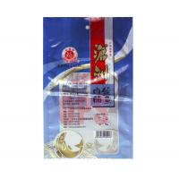 China Colorful Laminated Snack Packaging Bags , Three Side Seal Ny / Pe Plastic Food Bags on sale