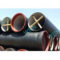 ISO 2531 Cement Line Pipe Ductile Iron K Class Length 6 Meter DN80 - 2600 Manufactures