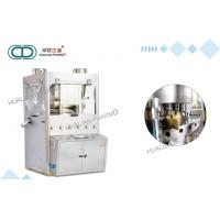 Pharmaceutical Food  High Speed Tablet Press 1400×1500×1900 Overall Size Manufactures