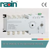 China New Design 3P/4P 6A---100A PC Type White Dual Power Automatic Transfer Switch with DC12V/24V Controller (RDS2-100) on sale