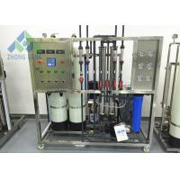 Buy cheap 5 LPH EDI Ultrapure Water Purification System For Chemical Manufacturing Industry from wholesalers