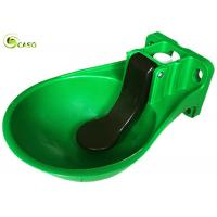 Quality Livestock Machinery PP Cattle Farm Equipment PE Nontoxic Cow Water Bowl Trough for sale