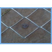 """Buy cheap 2"""" X 2"""" Heavy Duty Galvanised Chain Link Fencing 2 X 25 Meters Smooth Surface from wholesalers"""