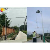 20W LED Integrated Solar Street Light with microwave Motion Sensor Manufactures