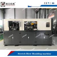 Quality Eco Friendly Stretch Blow Molding Machine For Food / Medical Container for sale
