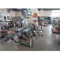Electric Square Bottle Labeling Machine For Flat Bottle Labeler , Square Bottle Labeler Manufactures