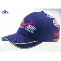 6 Panel Polyester Baseball Cap With Embroideries Logo Manufactures