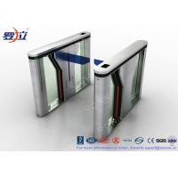 China Bi-directional Drop Arm Turnstile RFID Card Single Pole Turnstile With Anti-Collision CE approved on sale