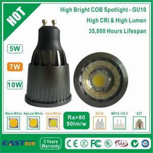 7W GU10 COB Spotlight (High Bright) - Cool White Manufactures