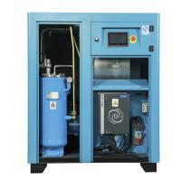 China Low Noise Air Compressor Rotary Screw / 20 Hp Oil Free Screw Compressor on sale