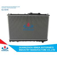 Buy cheap After Market Type Mitsubishi Car Radiator 12 Months Warranty Mb906092 from wholesalers