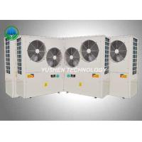 China 5 HP Compressor Capacity Heat Pump Radiators With Water Pump Dual Functions on sale