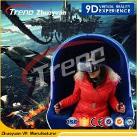 Luxury Cabin Theme Park 9D Cinema Simulator Single Seat For Star Hotels Manufactures