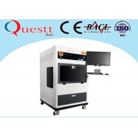 Quality High Stability Small Laser Engraving Machine 2D Photo Glass Subsurface Etching for sale