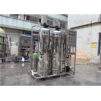 Customized Ro Purifying / Purification Drinking Solar Reverse Osmosis Water Treatment System Manufactures