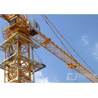 QTZ80 6010  Tower Crane Peng Cheng Brand with remote control system archer.sun@china-hoist.com Manufactures