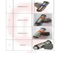 China FUEL INJECTORS on sale