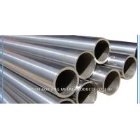 Nickel White ASTM A213 TP304 Polished Stainless Steel Pipe , Seamless Round Tubing Manufactures