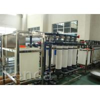 China Electric RO Water Treatment Systems Pure/ Mineral Water Purification Systems on sale