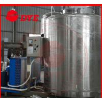 SUS304 / SUS316 Full-Automatic Ice Water Tank Tri-Clamp Connection Manufactures