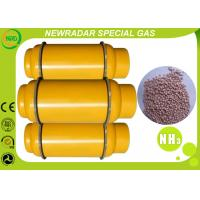 CAS 7664-41-7 NH3 Industrial Gases Liquid Ammonia MSDS , Pungent Colourless Gas Manufactures