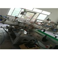Wine  Bottle Labeling Machine Double Sided Chile Santa Maria Electric Driver Manufactures