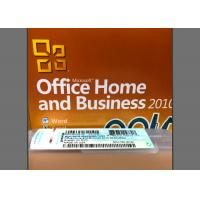 Full Version Software License Key , Office Key Code For Home And Student 2010 Manufactures