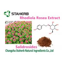 Buy cheap Female Health Rhodiola Rosea Extract Pure Natural Plant Extracts Salidrosides 3% from wholesalers