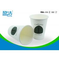 Water Insulating Disposable Drinking Cups With Lids Medium Size 300ml Manufactures