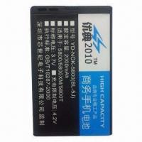 Mobile Phone Battery, Suitable for Nokia BL-5J/5800XM/5800d/5230/F800/N900/X6 Manufactures