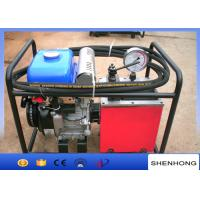 Overhead Line Construction Tools High Pressure Gear shift Hydraulic Pump With Yamaha Petrol Engine Manufactures