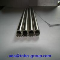 Duplex S32750 Seamless Stainless Steel Tube ASME A789 A790 A450 A530 Manufactures
