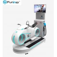 VR FRP Simple Motor Racing Simulator Game Machine White For 1 Player Manufactures