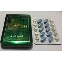 China Top Hardness Male Sexual Stimulant Male Enhancement Pills / Dick Enlargment Pills on sale