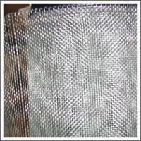 Galvanized Square Wire Mesh (YBGWM01) Manufactures