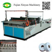 Low price semi automatic maxi roll paper slitting rewinding machine Manufactures