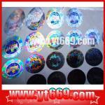Laser Numbering Hologram Sticker/Label Manufactures