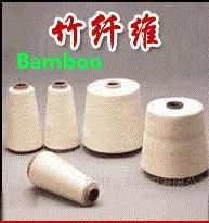 China 100% natural bamboo fiber yarn for socks on sale