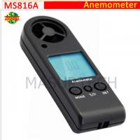 Quality Digital Wind Speed Meter MS816A for sale