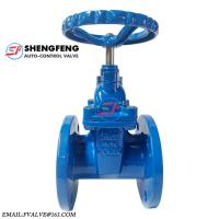 high quality new design DIN3202 F4 cast iron resilient seated gate valve Manufactures