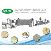 Extruded Rice Powder Nutritional Baby Food machinery Manufactures