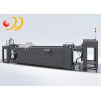 Automatic High - Speed UV Coating Machine Paint Roller Coater Manufactures