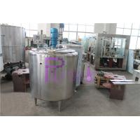 Auto Fruit Juice Processing Equipment 200L Solid Sugar Melting Pot Double Layer Manufactures