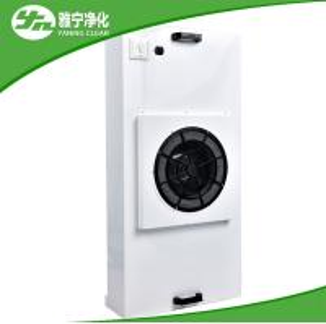 Laminar Flow Clean Room Ceiling FFU Fan Filter Unit Low Vibration Maintenance Free Manufactures