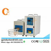 China China High Frequency Induction Heater For Braze Carbide Metal Pins on sale