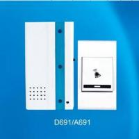 Buy cheap wireless doorbell from wholesalers