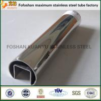 Professional Supplier 304 Stainless Steel Grooved Tube Manufactures