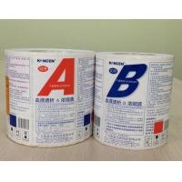 Waterproof Self Adhesive Labels Custom Shapes For Printing Medical Products Manufactures